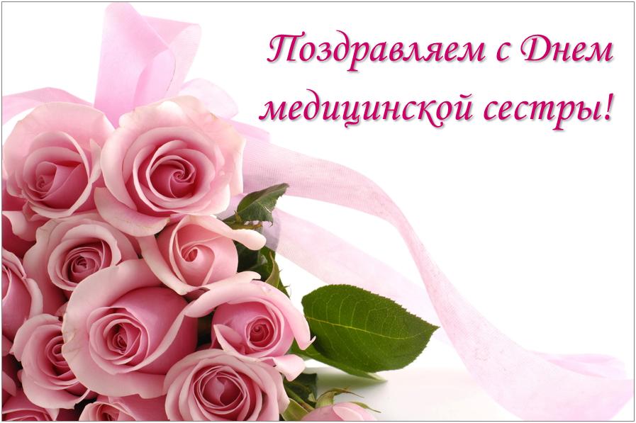 Поздравления с картинками цветы